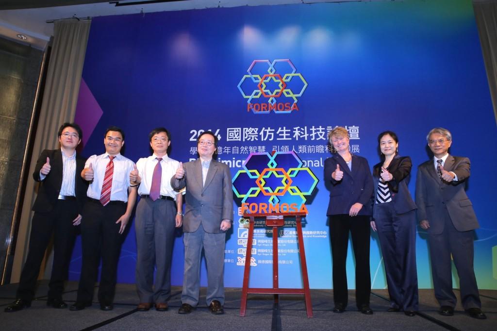 台灣仿生科技與五生產業發展協會籌備處蓄勢待發