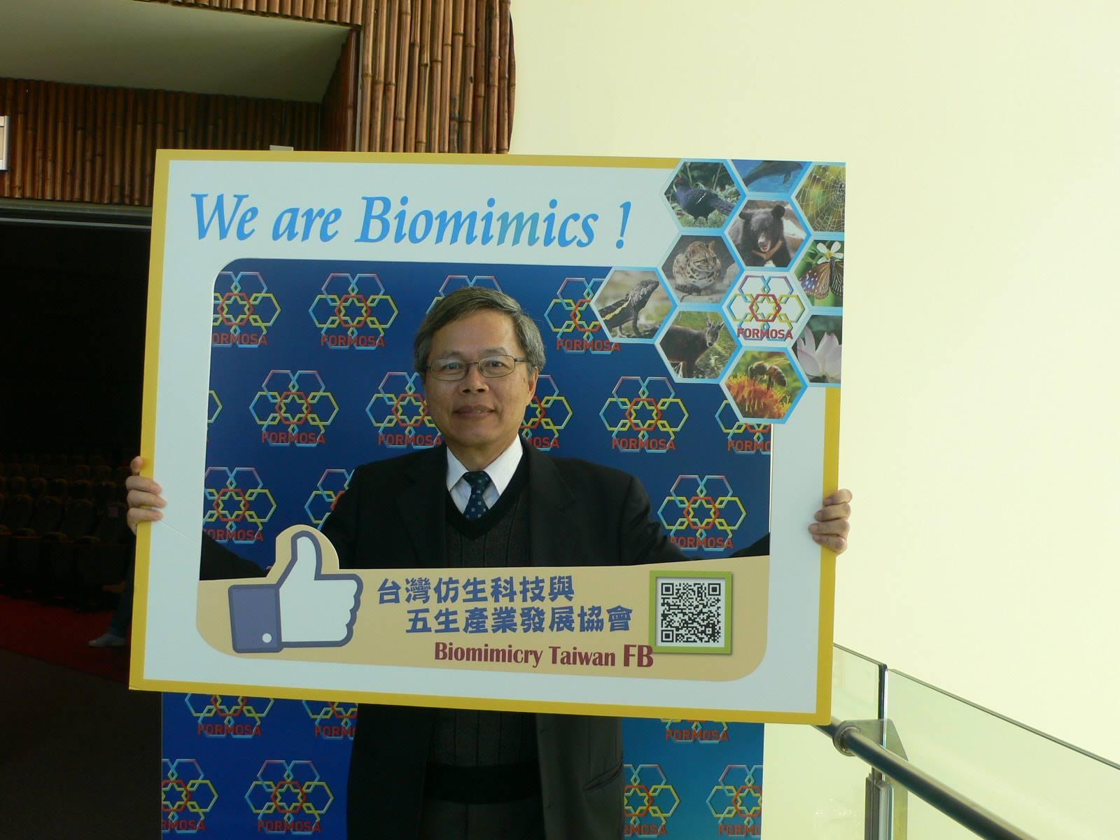 台大機械系楊鏡堂終身特聘教授02