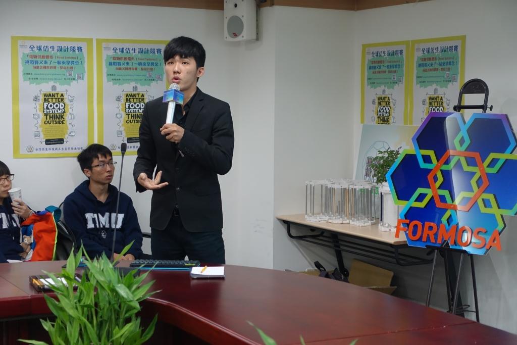 亞洲大學商品設計系簡報