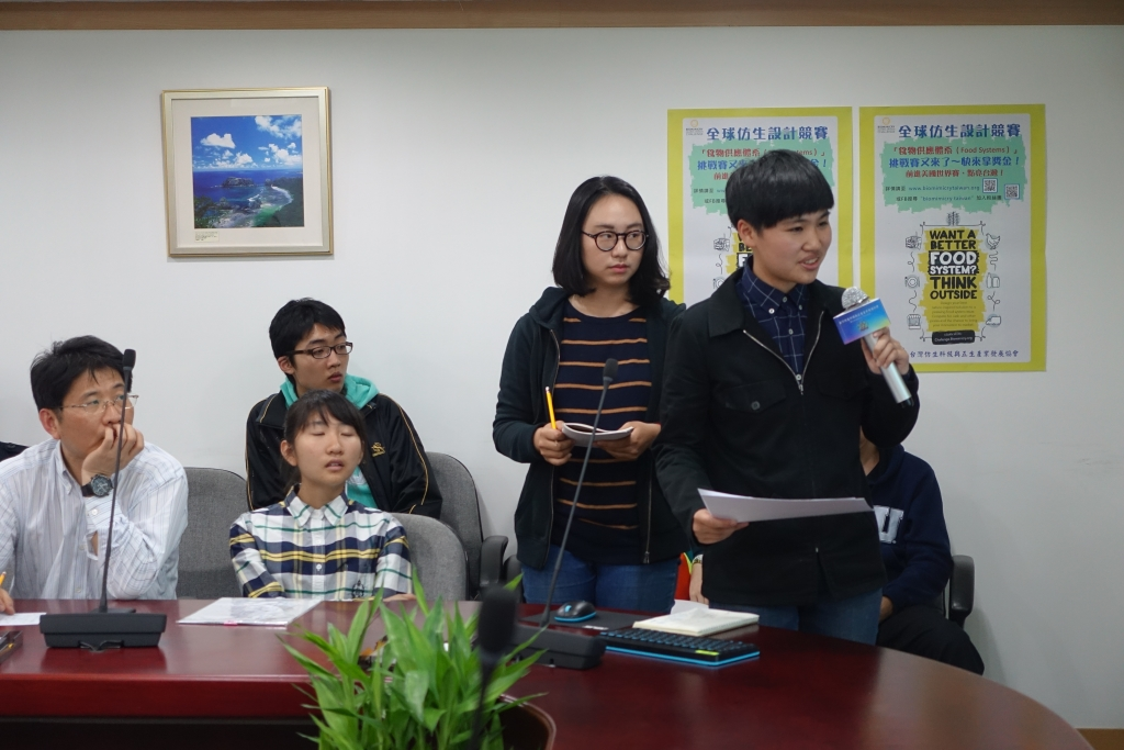 亞洲大學商品設計系簡報01