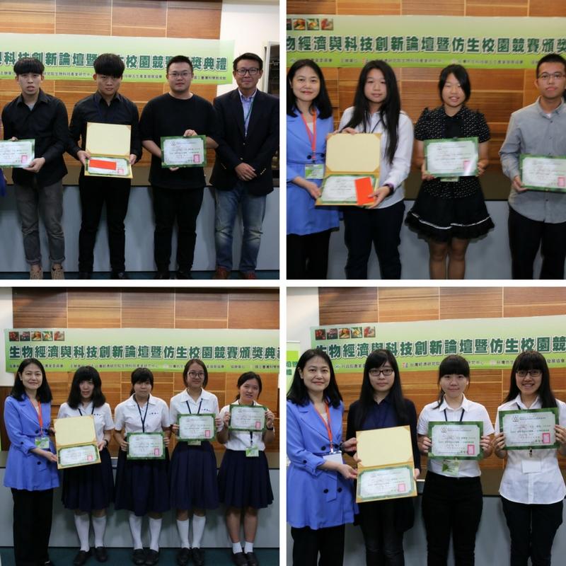 award ceremony 01