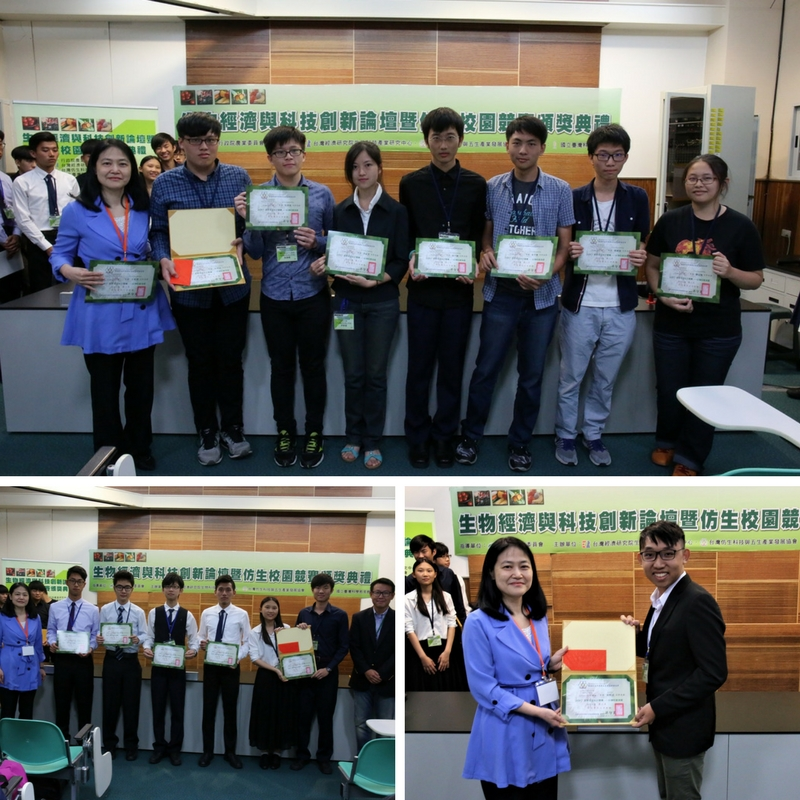award ceremony 02