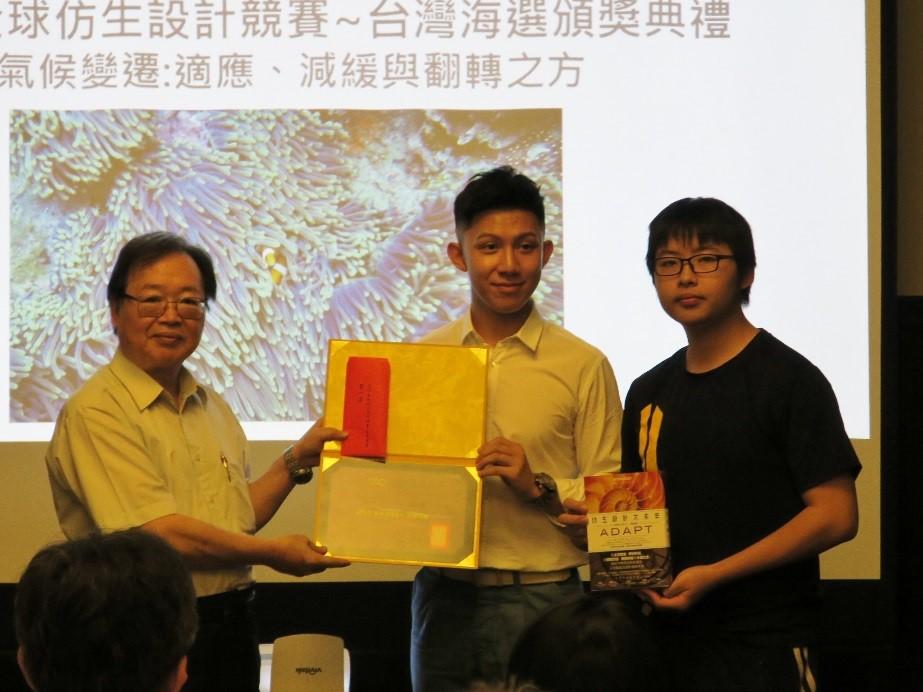 台灣仿生科技發展協會楊浩榮譽理事長與獲獎團隊
