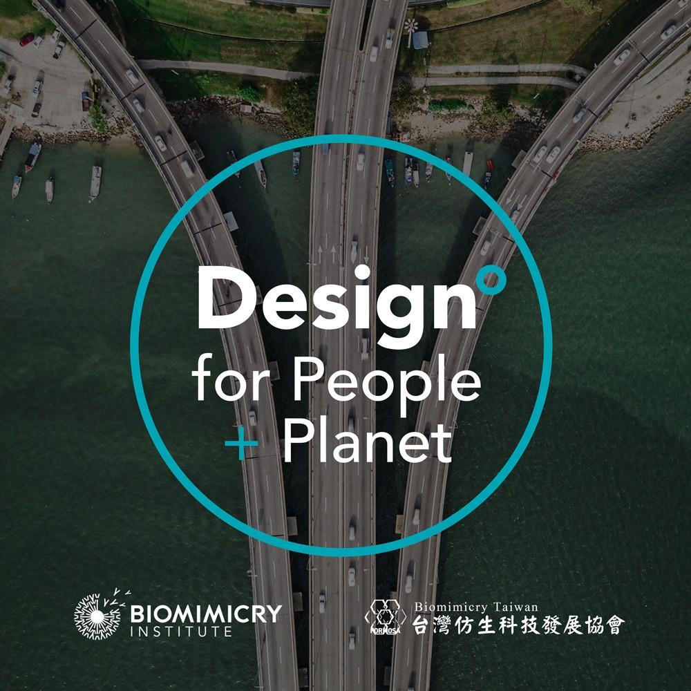 BGDC_Taiwan_socialmedia