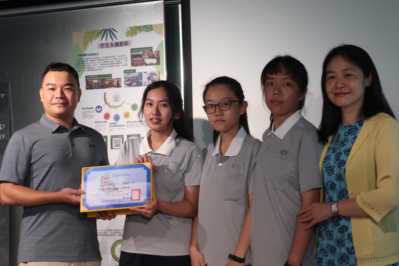 台灣海選佳作_慈濟科技大學護理系-_藻生息