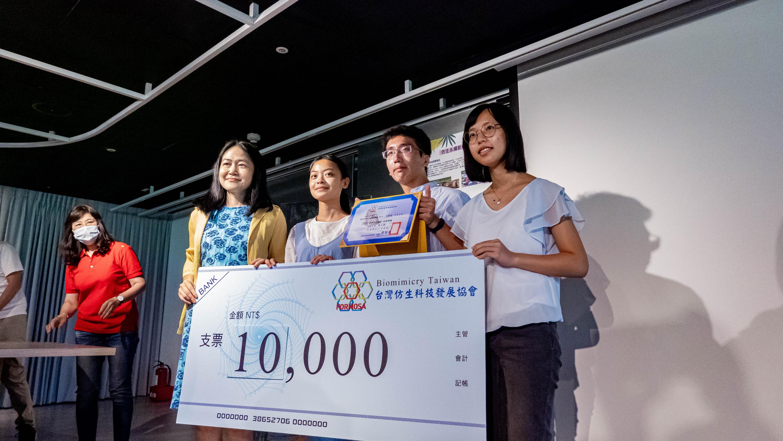 台灣海選第三名_陽明大學牙醫學系_海馬骨架仿生漁網處理器