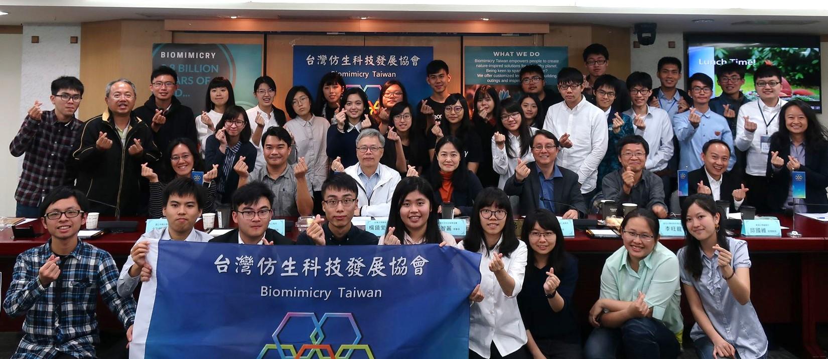 2018 全球仿生設計競賽台灣海選_審查暨輔導會議_group photo