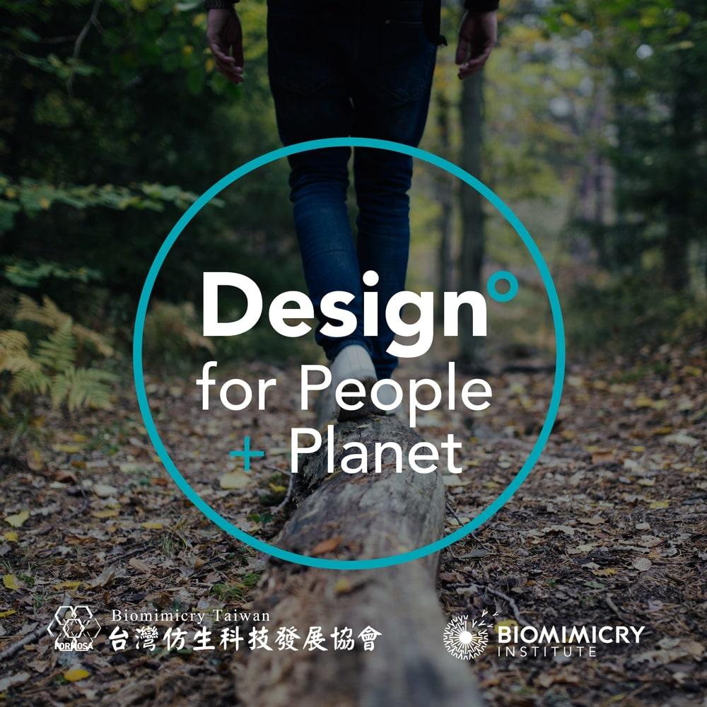 DFPP-Taiwan-2